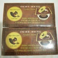 越南代購 松鼠咖啡 濾掛式咖啡  榛果咖啡 10入