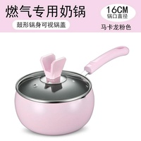 ASD Milk Pot Non-stick Pot Mini Small Pot Stew Pot Cook Instant Noodles Pot Hot niu nai guo Household Baby Food Supplement Pot