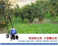 鬆土機AAVIX 電動鬆土機翻土機 微耕機小型家用犁地機花園菜園果園大棚 JDCY潮流站