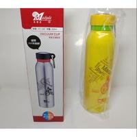 美迪達 高真空運動瓶 (XY-500) 500ML 黃色