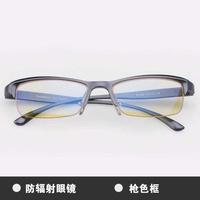 Rui Dun anti-Blueray rayban protected radiation sunglasses