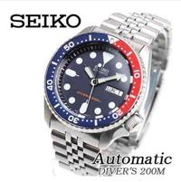 🚚 SKX009K2 Seiko 200m Diver on Jubilee S/S Bracelet watch