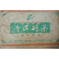 [震宇普洱茶] 特價 十年以上陳期生普 普洱生磚 2006年班章茶廠勐海老樹 250g
