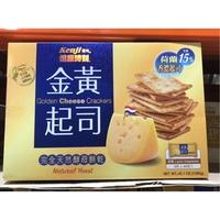 好市多Costco-KENJI健司健康時刻金黃起司餅乾28.5g*45小包入
