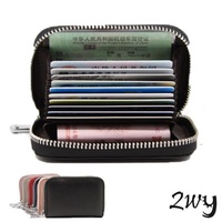 【2WY】頭層牛皮RFID防盜拉鍊錢包12卡風琴包(酒紅/寶藍/豆粉/黑色/灰/藕紫)