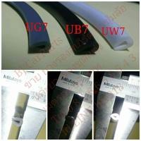 bj_carparts-ยางรองสเกิร์ตตัวU สีเทาอ่อนสีดำขนาด 7 มม.-10 เมตร