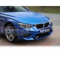 BMW 寶馬 F30 F31 改 G30 M5 款 前保桿 保桿 前大包 空力套件 新品