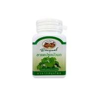 อภัยภูเบศร แคปซูลบัวบก 70 cap.400 mg. 1 กระปุก