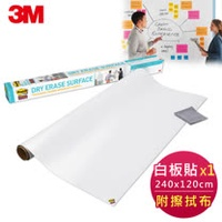 3M Post-it利貼狠黏 DEF8X4 多用途白板貼(8呎x4呎) 7100096567