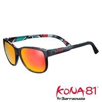 【Barracuda 巴洛酷達】KONA81 運動時尚太陽眼鏡(彩色轉印)