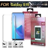 Xmart for 三星 Samsung Galaxy S10 全膠3D滿版曲面玻璃貼-黑 無開孔