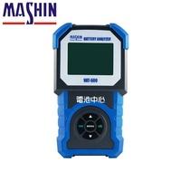 麻新VAT-600 12V 汽車電瓶測試器 電瓶 發電機 啟動馬達 蓄電池測試VAT600,可測100~2000CCA