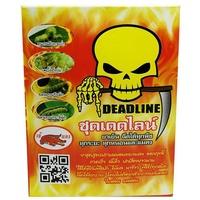 ***ส่งฟรี*** เดดไลน์ DEADLINE ยาฆ่าแมลง สารกำจัดหนอนและศัตรูพืช  ชนิดกินตาย ถูกตัวตาย