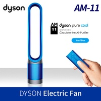 [Dyson] AM-11 Pure Cool Purifier Fan / wingless fan AM11 BLUE (NEW TP-00)