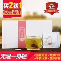 現貨供應【買2送1】茶葉 沁元茶祛濕茶祛濕濕寒玉米須去濕氣除濕茶痰濕去濕茶養生 祛濕茶 去濕茶