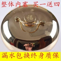 Fu Character Fine Copper Hot-water Bottle Thick Refined Copper Tangpozi Hot Water Bottle Hand Warmer Soup Cover Sub-