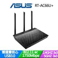 ASUS 華碩 RT-AC66U+ AC1750 雙頻Gigabit無線路由器