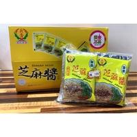 【義香】義香芝麻醬包40g 零售區 10入100元