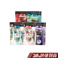 Lenor 蘭諾衣物芳香豆/香香豆 補充包 455ml/包 蝦皮24h 現貨