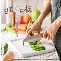 日本Asvel日本進口銀離子抗菌 砧板/切菜板 雙面砧板防滑抗菌耐用切菜板
