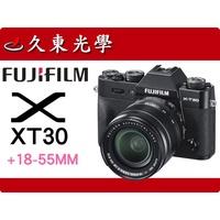《久東光學*公館》Fujifilm X-T30 XT30 +18-55MM 黑色〔單鏡組〕XT30 平行輸入 中文介面