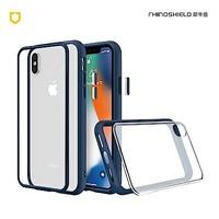 犀牛盾 iPhone X XS XS MAX XR  -MOD NX 防摔邊框透殼 (有背蓋)