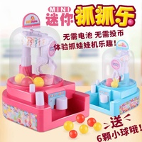 兒童迷你抓抓樂捕機夾娃娃扭蛋球糖果販賣機器小型號玩具男孩女孩可爱