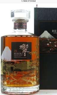 Hibiki 21 Limited Edition
