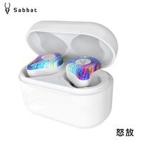 【官方直營】Sabbat X12 Pro真無線藍芽耳機 (怒放)