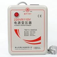 變壓器3000W 220V轉110V 100V電壓轉換器