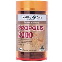 澳洲 Healthy Care 蜂膠膠囊 黑蜂膠 2000mg (200粒)