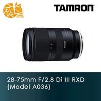 [俊毅公司貨] TAMRON騰龍 28-75mm F2.8 Di III RXD A036 E-mount【鴻昌】