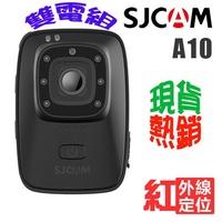 【24H 現貨】SJCAM A10 警用專業級密錄器運動攝影機-加送一顆電池