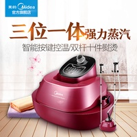 Midea/beautiful MY-GD20D1 linked to hot home double Steam ironing hanging irons and ironing