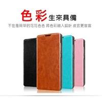 小米 A1 (台) / 5X 蝴蝶智系列皮套 Xiaomi 小米 A1 (台) / 5X 內崁錳鋼防護手機保護套 保護殼