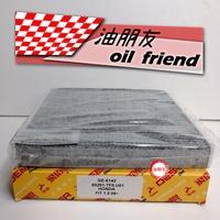 -油朋友-  本田 HONDA HR-V HRV 1.8 16- GE-6142 GE6142 飛鹿 冷氣芯 冷氣濾網