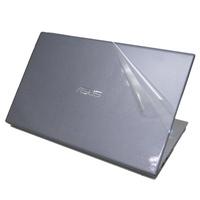 【Ezstick】ASUS VivoBook 15 X512 X512FJ 二代透氣機身保護貼(含上蓋貼、鍵盤週圍貼、底部貼)