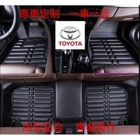 豐田專用腳踏墊TOYOTA YARIS ALTIS VIOS rav4 CAmry chr Corolla全包圍腳墊