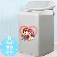 Cozy Littleswan Haier Panasonic Midea LG Sanyo Washing Machine Cover Waterproof Sun-resistant Impeller on Open Fully Automatic Protection
