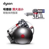 dyson Cinetic Big Ball CY22 圓筒式吸塵器+ V7 Trigger無線手持式吸塵器