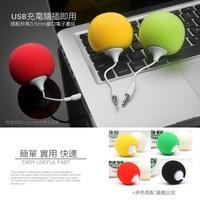 氣球音響 迷你喇叭 手機 平板電腦 mp3 3.5mm耳機插孔通用顏色隨機出貨  【H00651】
