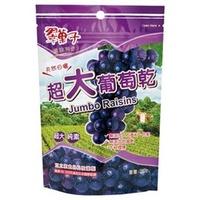 ◎翠果子超大葡萄乾 280g/包【豬豬本舖】