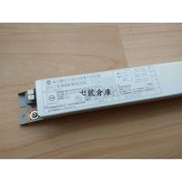 七號倉庫 配件類 東亞照明T5一對三安定器 14W21W28W 台灣製造 高功率安定器 品質嚴選 訂製商品