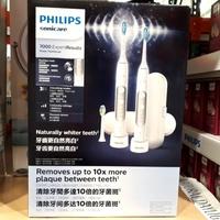 好市多正品 PHILIPS 飛利浦智能音波牙刷組 音波電動牙刷 雙握柄附3刷頭  HX7533/01