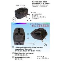 台灣220V冷氣萬用1變3轉接頭,T字,10A,1分3轉接插頭 轉換3插座,適220V家電