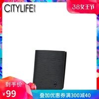 CITYLIFE Citylife Men's Wallet 2018 Spring New Style Youth Business Cowhide Verticle Short Leather Wallet