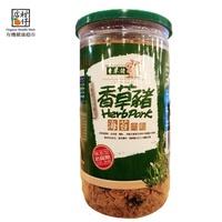 香草豬海苔肉鬆(220g/罐)