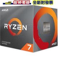 【全新附發票】AMD 3rd Gen Ryzen 7 3700X處理器 R7-3700X