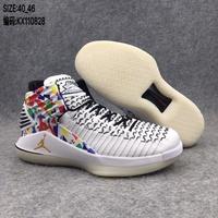 喬丹籃球鞋 NIKE Air Jordan 32 男子氣墊球鞋 AJ32 白炫彩