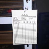 優品家居貨架進銷倉庫卡庫存卡物料卡倉庫統計卡雙面材料卡存料卡